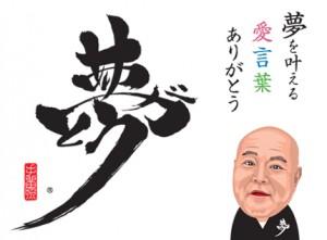 online_yume1